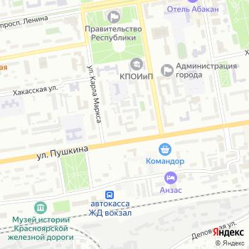 Дорожный профсоюз Красноярской железной дороги на Яндекс.Картах