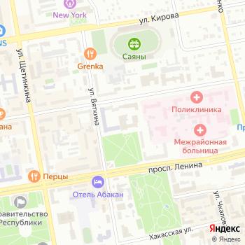 Хакасская Республиканская Филармония на Яндекс.Картах