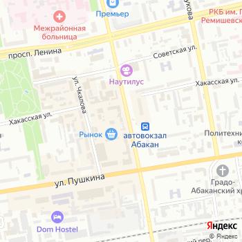 Пешеход на Яндекс.Картах