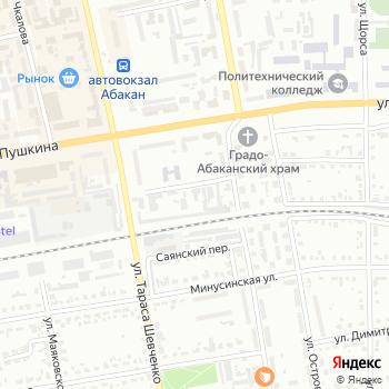 Абаканская фабрика-Кухня на Яндекс.Картах