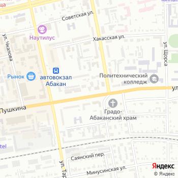 Купава на Яндекс.Картах