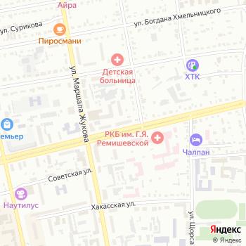 Красота и Здоровье на Яндекс.Картах