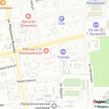 Хакасская республиканская клиническая больница им. Г.Я. Ремишевской на Яндекс.Картах