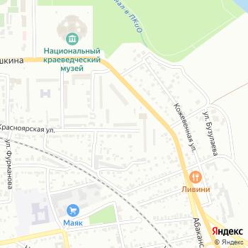 Хакасская республиканская специальная библиотека для слепых на Яндекс.Картах