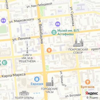 Центр информатизации системы образования на Яндекс.Картах