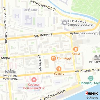 Краевой противотуберкулезный диспансер №2 на Яндекс.Картах