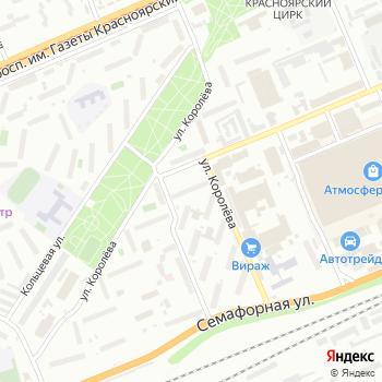Почта с индексом 660093 на Яндекс.Картах