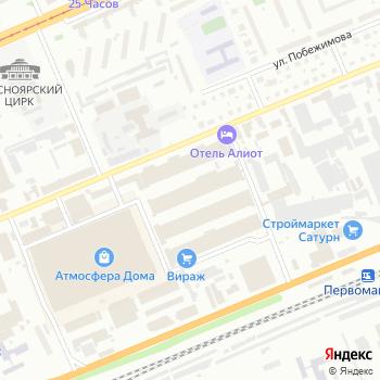 Магазин товаров для шитья на Яндекс.Картах