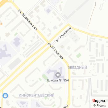 Ваша новая работа на Яндекс.Картах