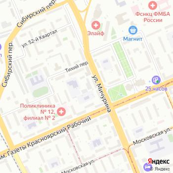 Повар на Яндекс.Картах