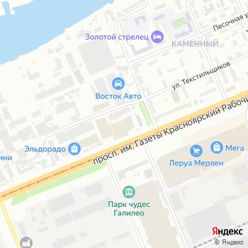 Сарма на Яндекс.Картах