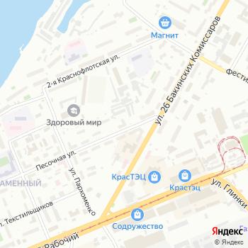 Почта с индексом 660004 на Яндекс.Картах