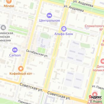 Аркада на Яндекс.Картах
