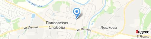 Доставка цветов павловская слобода московская область, днем рождения начальнику