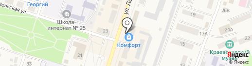 Магазин игрушек и пряжи на карте Вихоревки