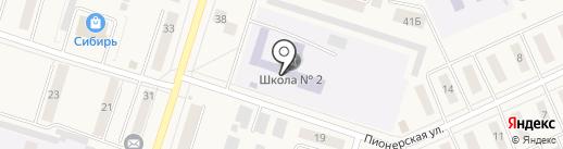 Киокусинкай каратэ на карте Вихоревки