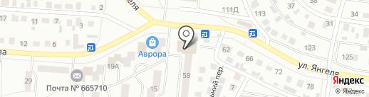 Магазин печатной продукции на карте Братска