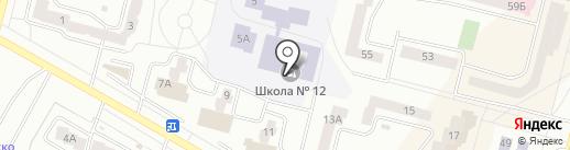 Средняя общеобразовательная школа №12 на карте Братска