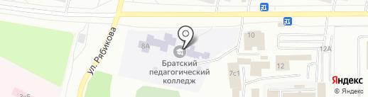Братский педагогический колледж на карте Братска