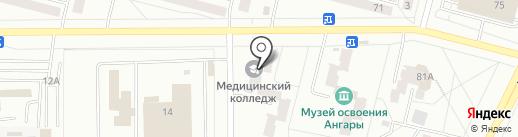 Государственный медицинский колледж г. Братска на карте Братска