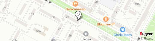Экспресс-кофейня на карте Братска