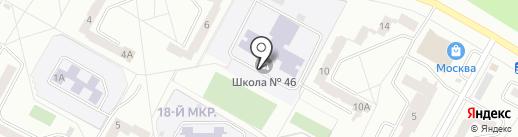 Средняя общеобразовательная школа №46 на карте Братска