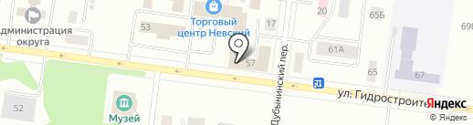 Любимая Семья на карте Братска