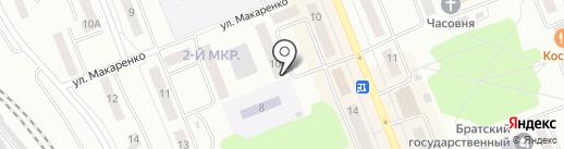 Sport Baza на карте Братска