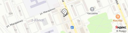ФИТОлавка на карте Братска