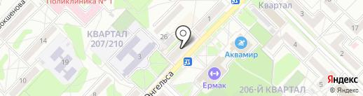 Магазин обуви на карте Ангарска