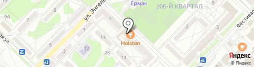 Хмельная точка на карте Ангарска