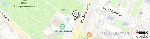 Цветы от Юлии на карте Ангарска