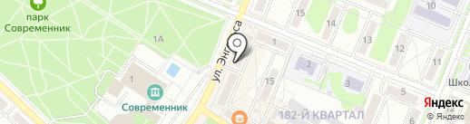 Escada на карте Ангарска