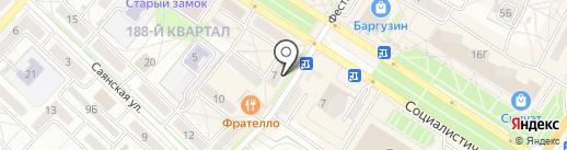 Kidstyle на карте Ангарска