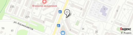 Хмельной погребок на карте Ангарска
