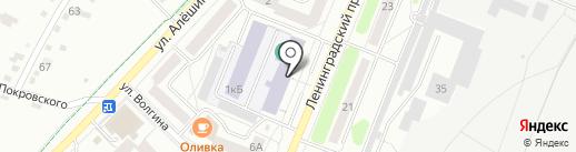 Фотосервис на карте Ангарска