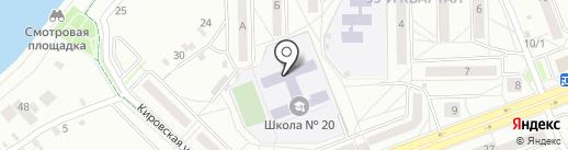 Средняя общеобразовательная школа №20 на карте Ангарска