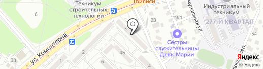Бюро юридическо-бухгалтерских услуг на карте Ангарска