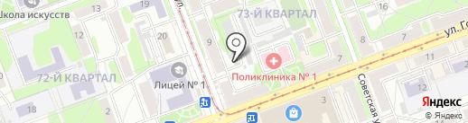 ГОРОД ФАРМ на карте Ангарска