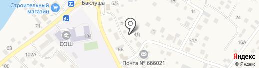 Почтовое отделение №21 на карте Баклаш