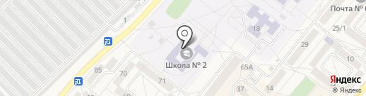 Средняя общеобразовательная школа №2 на карте Шелехова