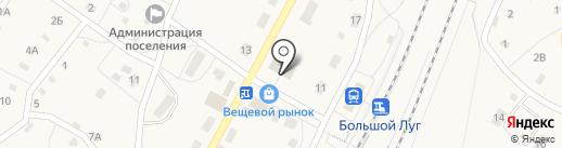 Сеть платежных терминалов, Сбербанк, ПАО на карте Большого Луга