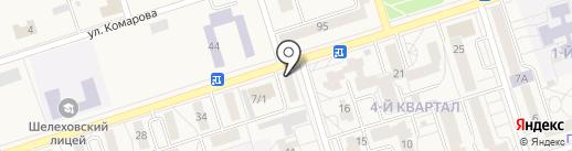Мега-Сервис на карте Шелехова