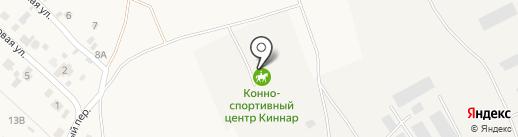 Конно-Спортивный Центр КИННАР на карте Мамон