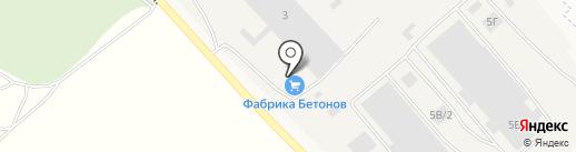 Фабрика Бетонов на карте Марковой