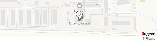БэстВуд на карте Марковой