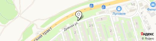 Мастерская по ремонту обуви и одежды на карте Марковой