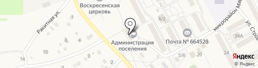 СИБТЕХНОЛОДЖИ на карте Марковой