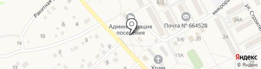 Ломбард АКВАМАРИН на карте Марковой