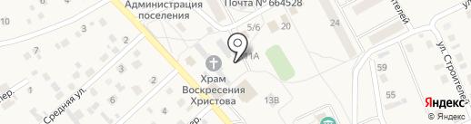 Мастерская по ремонту обуви на карте Марковой